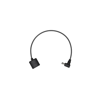 DJI Inspire 2 - Inspire 1 to Inspire 2 Charging Hub Cable (Part 42)